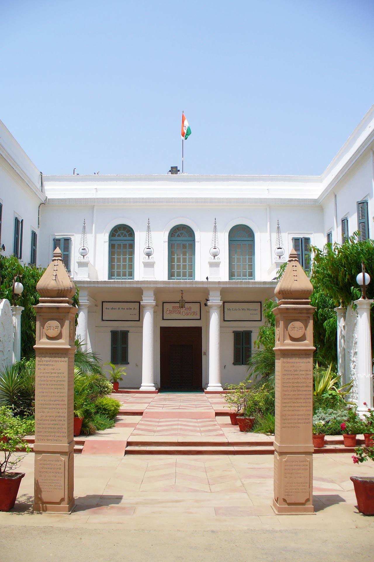 Birla House